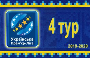 Таблица футбола украины 2019 [PUNIQRANDLINE-(au-dating-names.txt) 59