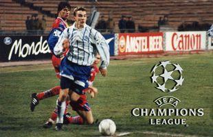 Футбол спартак бавария 1994 год смотреть онлайн